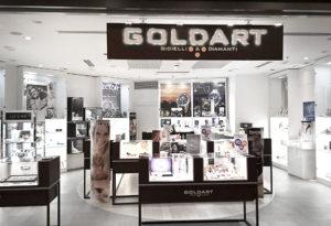 goldart piazza paradiso
